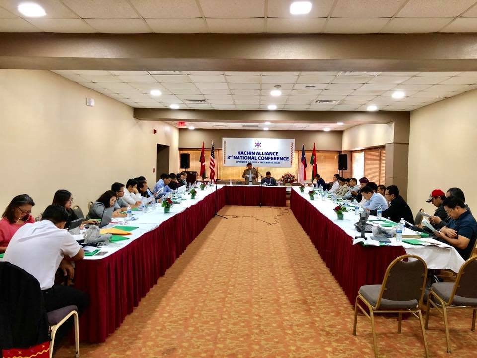 The 3rd National Conference of the Kachin Alliance